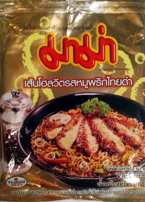 Instant Noodles Pork Flavour with Black Pepper - Product - en