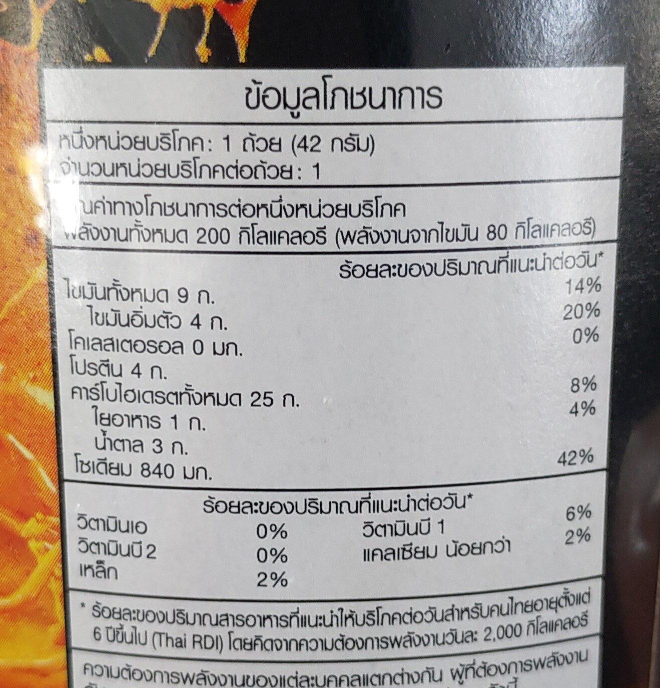 MamaTomyamkung - Informations nutritionnelles - en