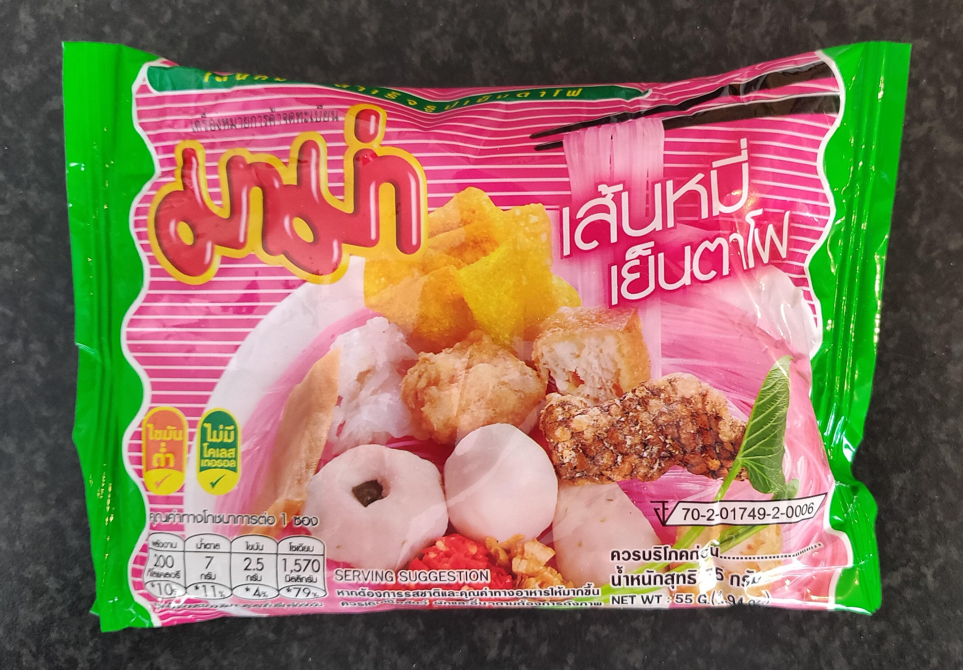 Yentafo Instant Rice Vermicelli - Product - en