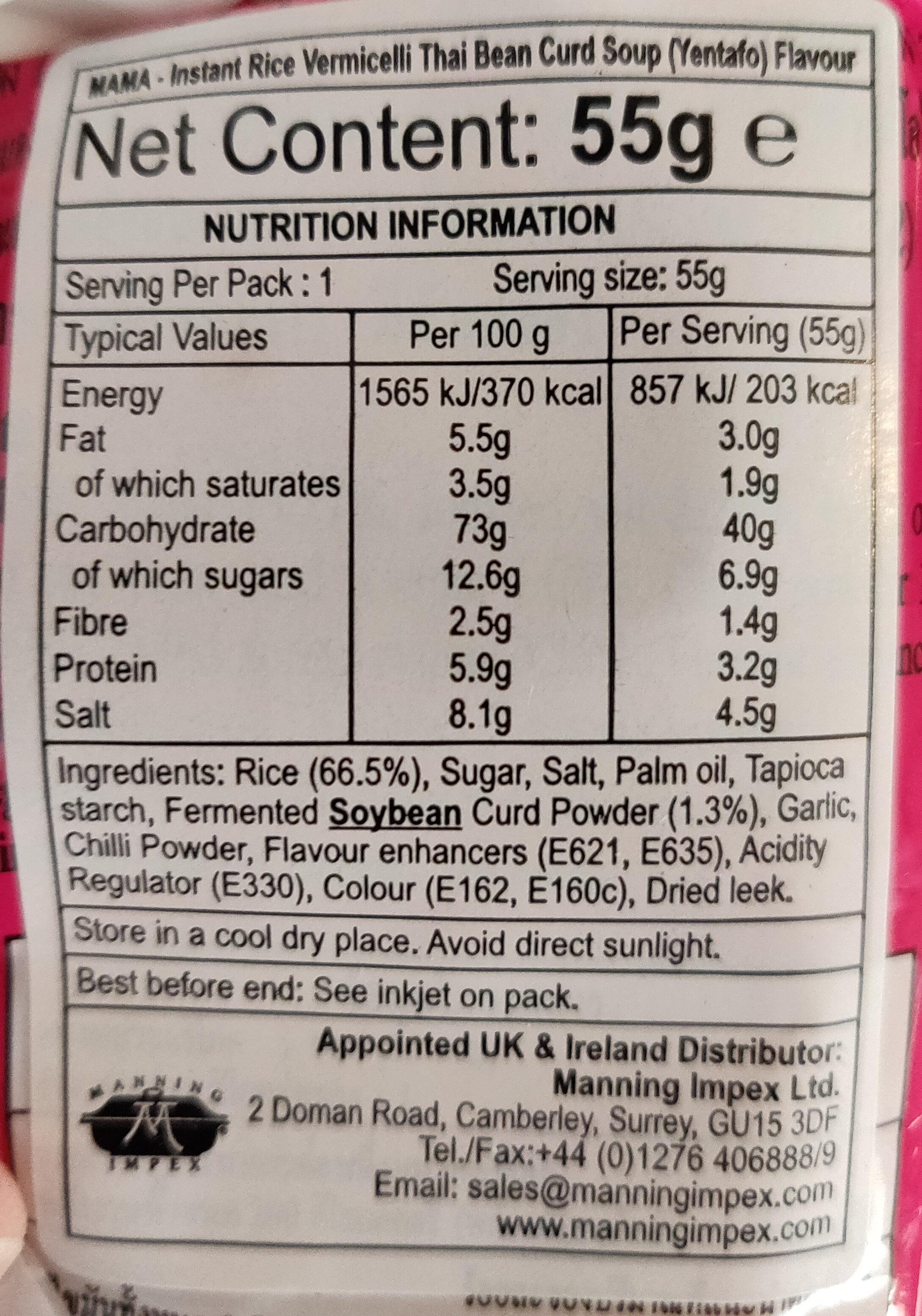 Yentafo Instant Rice Vermicelli - Nutrition facts - en