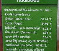 บิสกิตไส้ครีม กลิ่นเมลอน - Ingrediënten - th