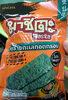 สาหร่ายทอดกรอบรสบาร์บีคิวเกาหลี - Product