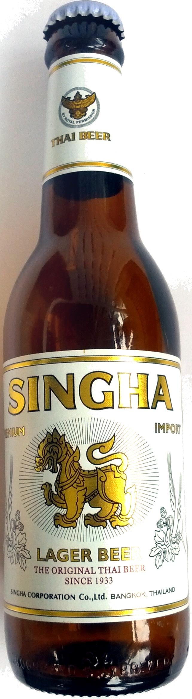 เบียร์สิงห์  - Product