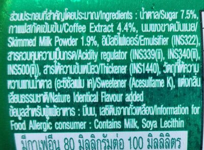 Espresso Nescafe - Ingredients