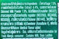 กาแฟ เอสเปรสโซ โรสต์ - Ingrédients - th