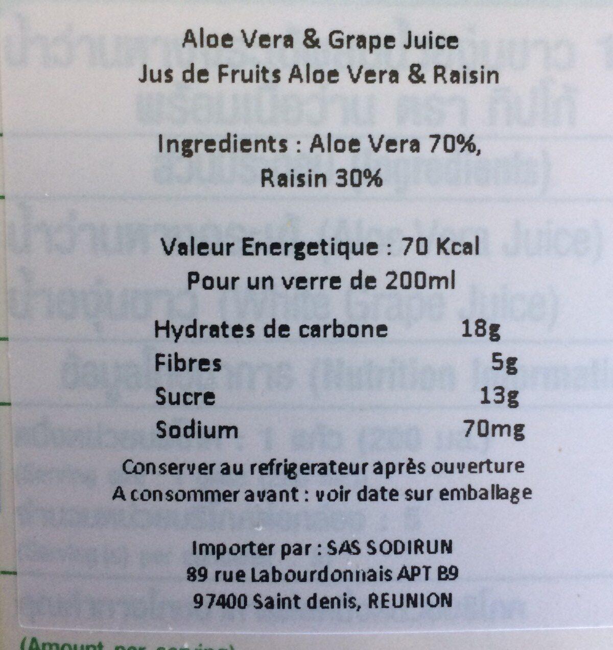 Aloe Vera Juice - Ingredients - fr