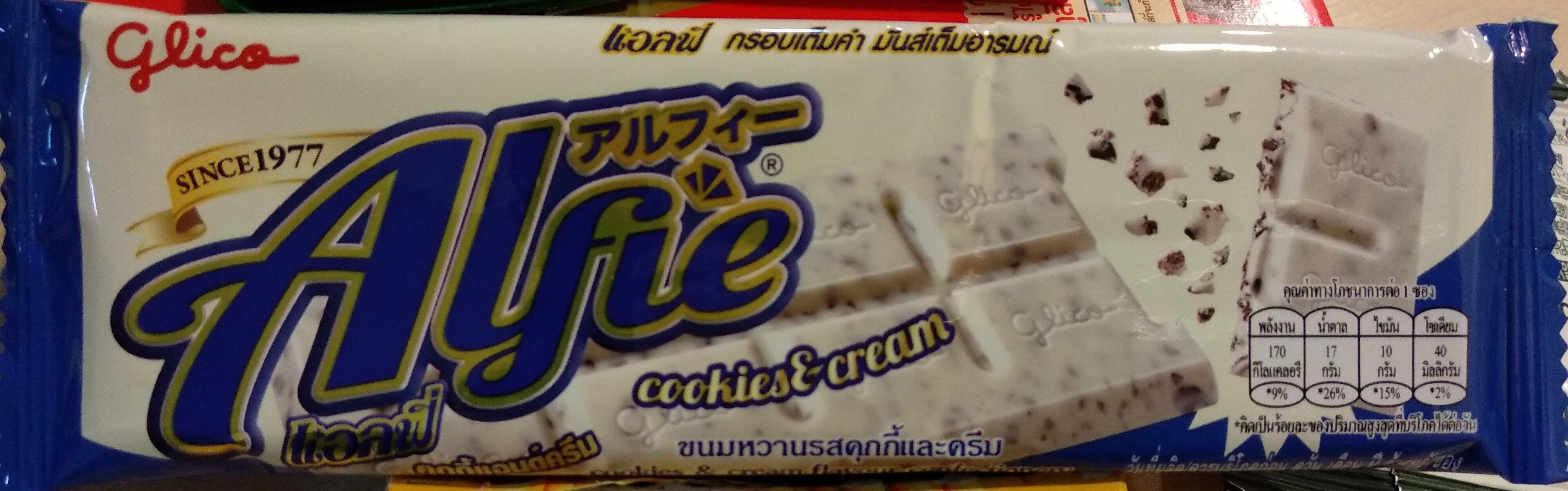 แอลฟี่ คุกกี้แอนด์ครีม - Produit - th