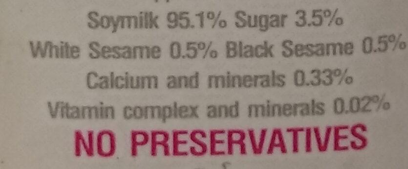 วี-ซอย รสงาขาวและงาดำ - Ingredienti - th