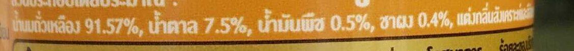 Vitamilk Thai tea - Ingrédients - en