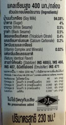 วีซอยรสงาขาวและงาดำ - Ingredienti - th