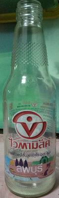 Vitamilk Original - Produit