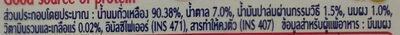 Vitamilk Original - Ingrédients
