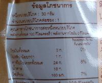 มะม่วงกวน - Informations nutritionnelles - th
