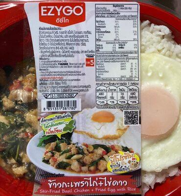 ข้าวกะเพราไก่+ไข่ดาว - Produit - th