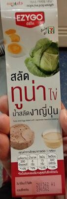 สลัดทูน่าไข่น้ำสลัดงาญี่ปุ่น - Produit - th