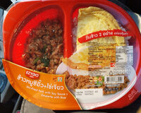ข้าวหมูซีอิ๊ว ไข่เจียว - Produit - th