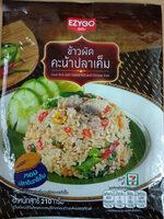 ข้าวผัดคะน้าปลาเค็ม - Produit - th