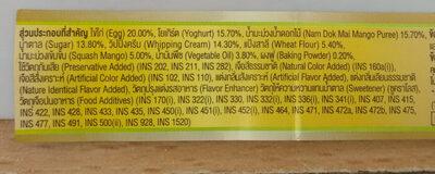 เค้กมะม่วงโยเกิร์ต ตรา 7เฟรช - Ingrediënten - th