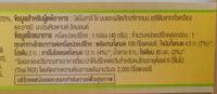 เค้กมะม่วงโยเกิร์ต ตรา 7เฟรช - Voedingswaarden - th