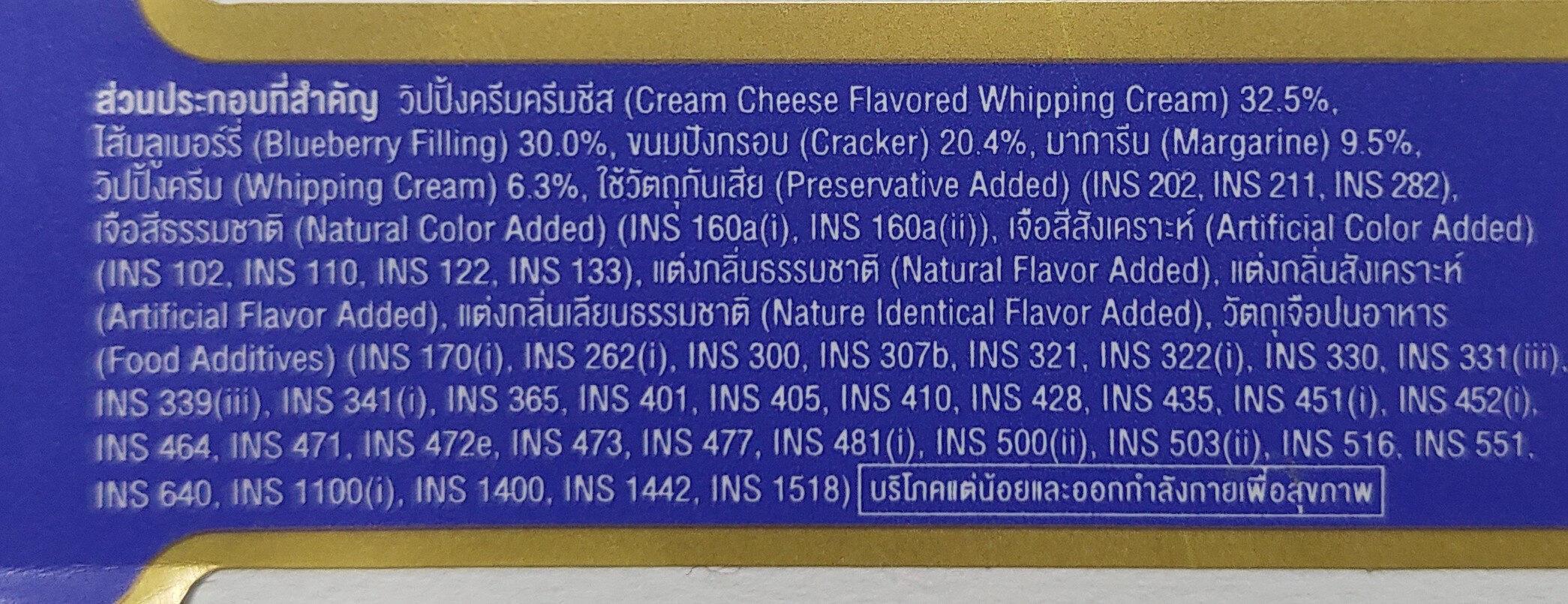 บลูเบอร์รี่ชีสพาย - Ingredients - th