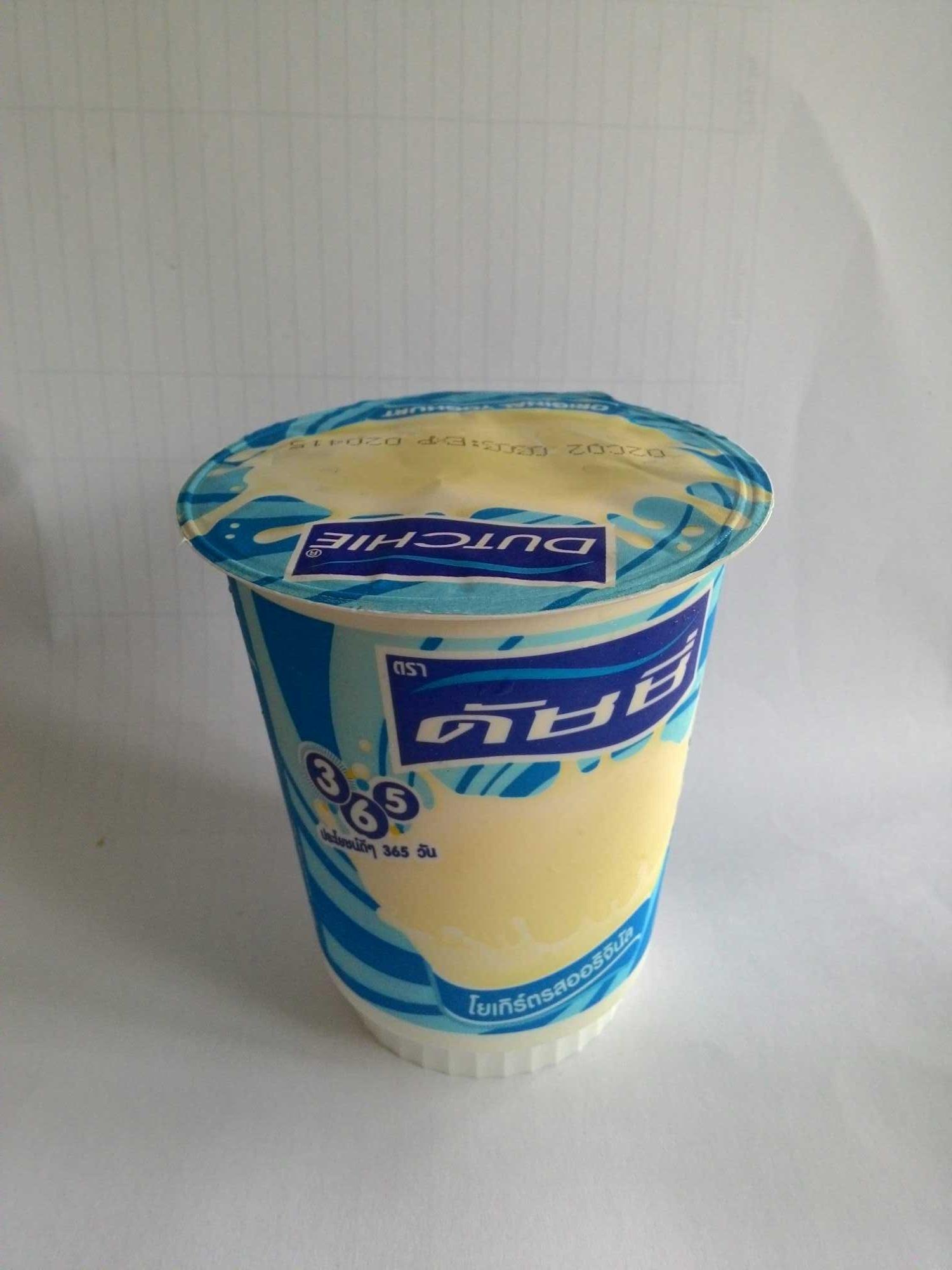 Original Yoghurt - Product