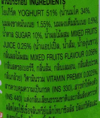 ดัชมิลล์ 4 อิน 1 รสผลไม้รวม - Ingrediënten - th