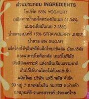 Dutch Mill Drinking Yoghurt Uht Milk Strawberry 180ML. Pack - Ingrediënten - en