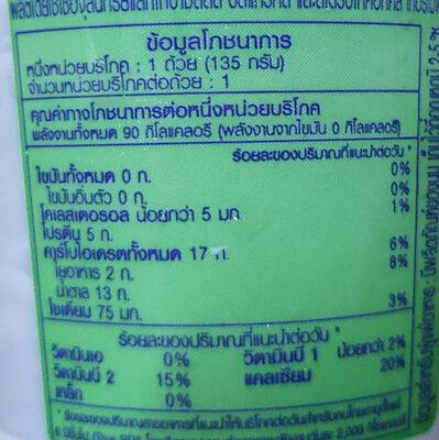 โยเกิร์ตรสวุ้นมะพร้าว - Informations nutritionnelles