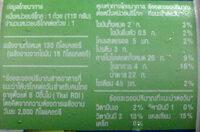 Dutchie Bio Yoghurt With Nata De Coco - Voedingswaarden - fr
