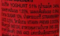 ดัชมิลล์ 4 อิน 1 รสสตรอเบอร์รี่ - Ingredients