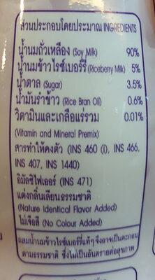 DNAriceberrymilk - Ingrédients - en