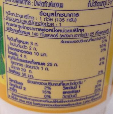 โยเกิร์ตผสมมะม่วง ตราดัชชี่ - Voedingswaarden - th