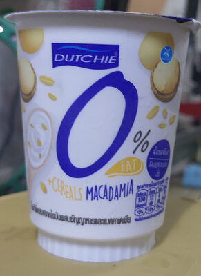 ดัชชี่ แมคคาเดเมีย - Produit - th
