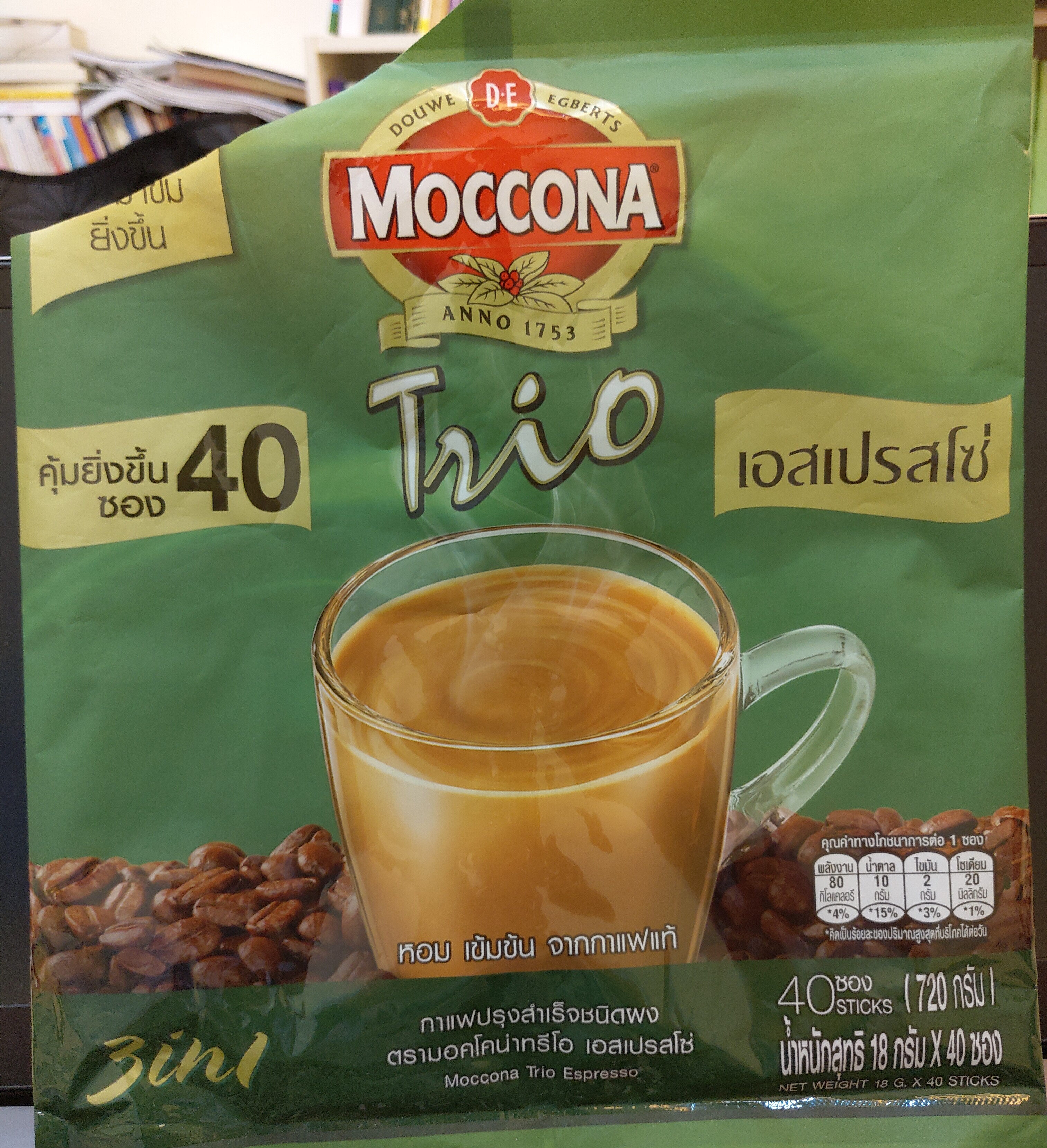 มอคโคล่า ทรีโอ เอสเปรสโซ่ - Product - th