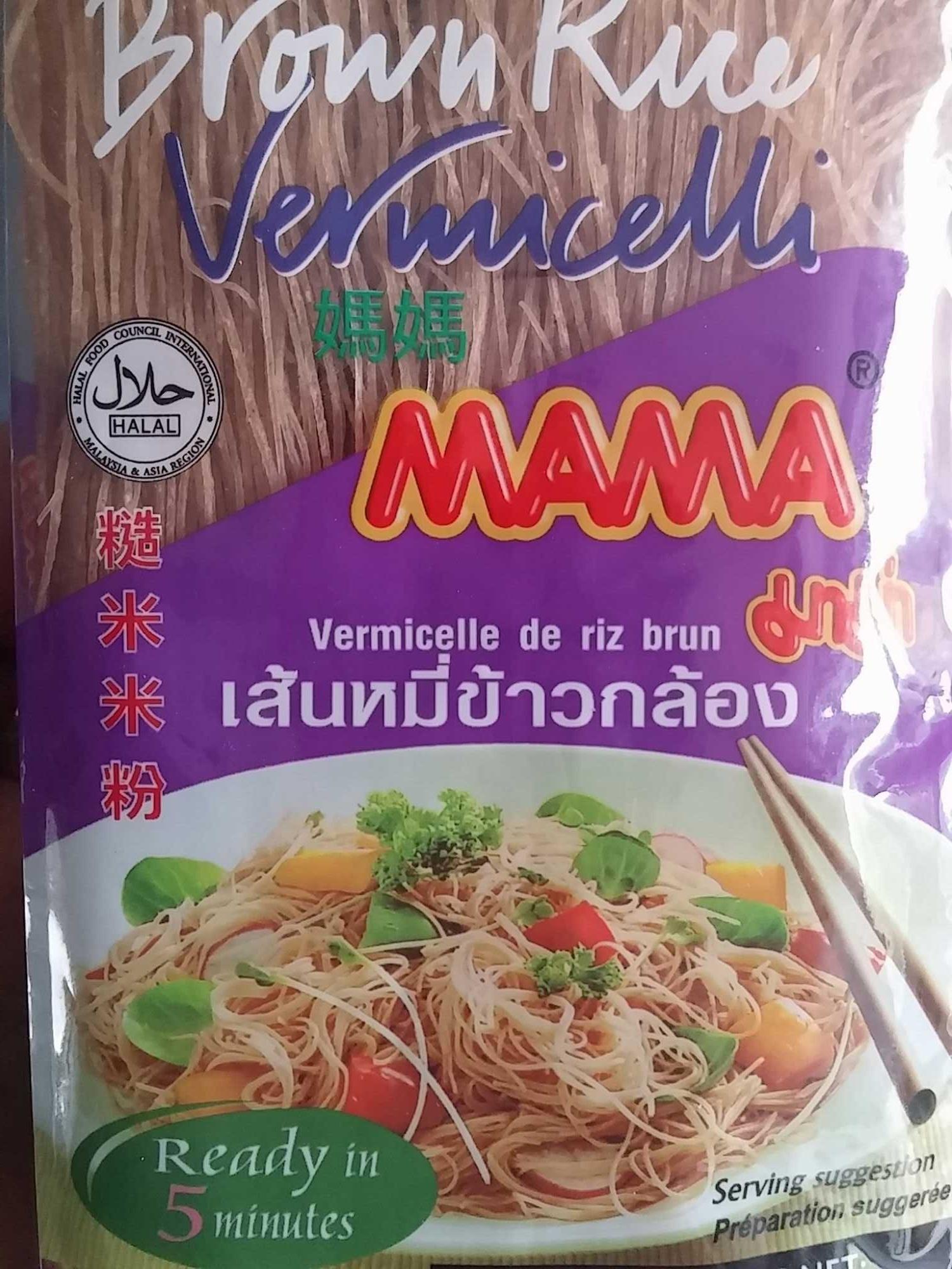 Vermicelli brown rice - Produit - fr