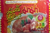 Instant bean vermicelli tom yam koong flavour - Product