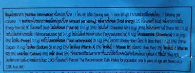 คอนเนตโต้กลิ่นวานิลลา - Nutrition facts