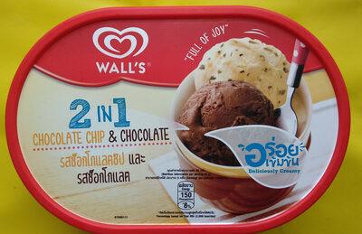ไอศครีมรสช็อกโกแลตชิบและรสช็อกโกแลต - Product - th