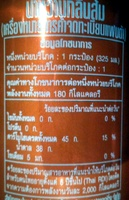 Fanta - 325 ML - Informations nutritionnelles