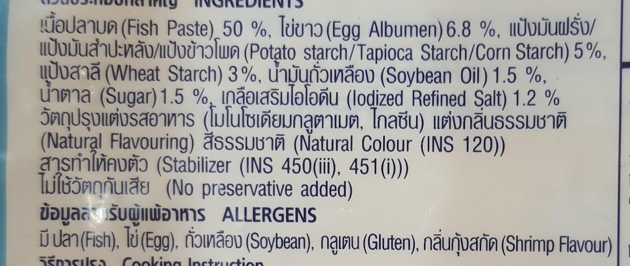 กุ้งบาร์บีคิว - Ingredienti - th