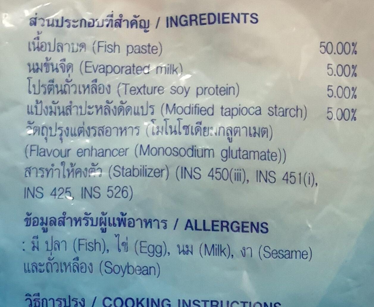 ปลาม้วนไส้ไข่เค็ม - Ingrediënten - th