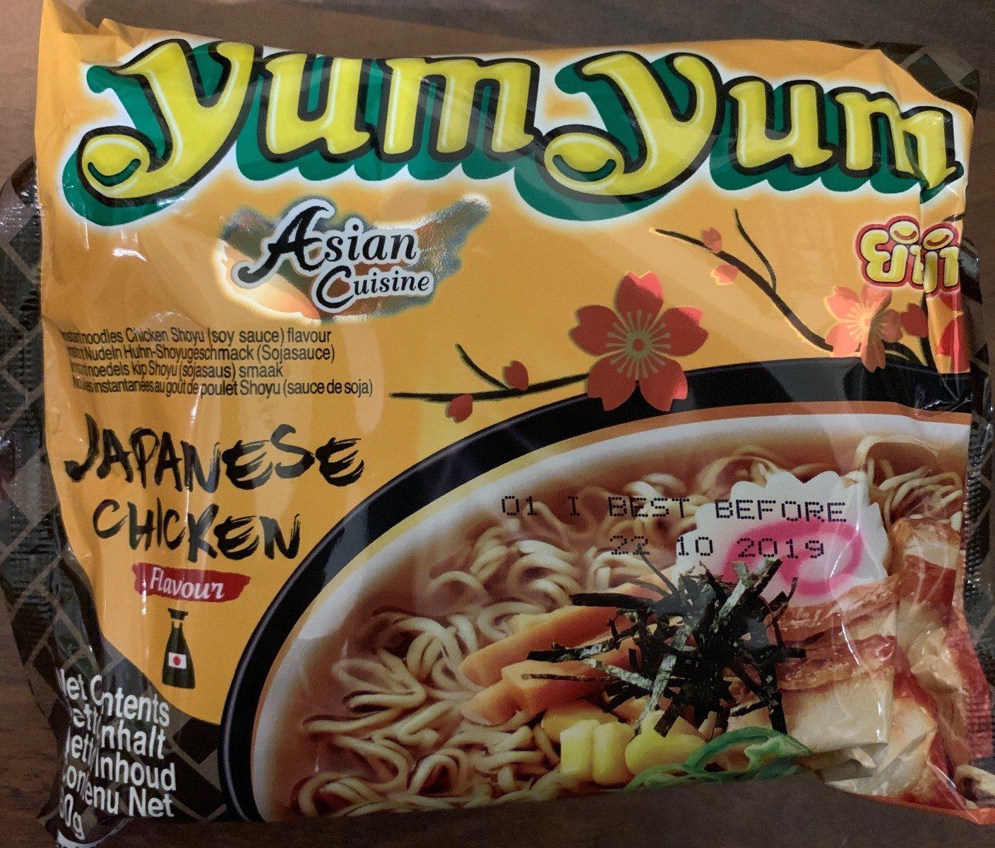 Japanese Chicken - Produit