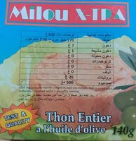 Thon Entier à l'huile d'olive - المكونات - fr