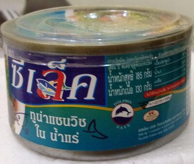 ซีเล็ค ทูน่าแซนวิชในน้ำแร่ - Produit - th