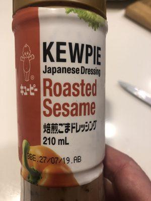 Kewpie japanese dressing - Product
