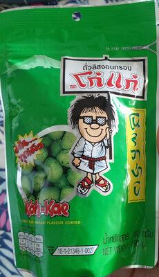 Koh Kae Peanut - Wasabi (pouch) 180G X - Produit - fr