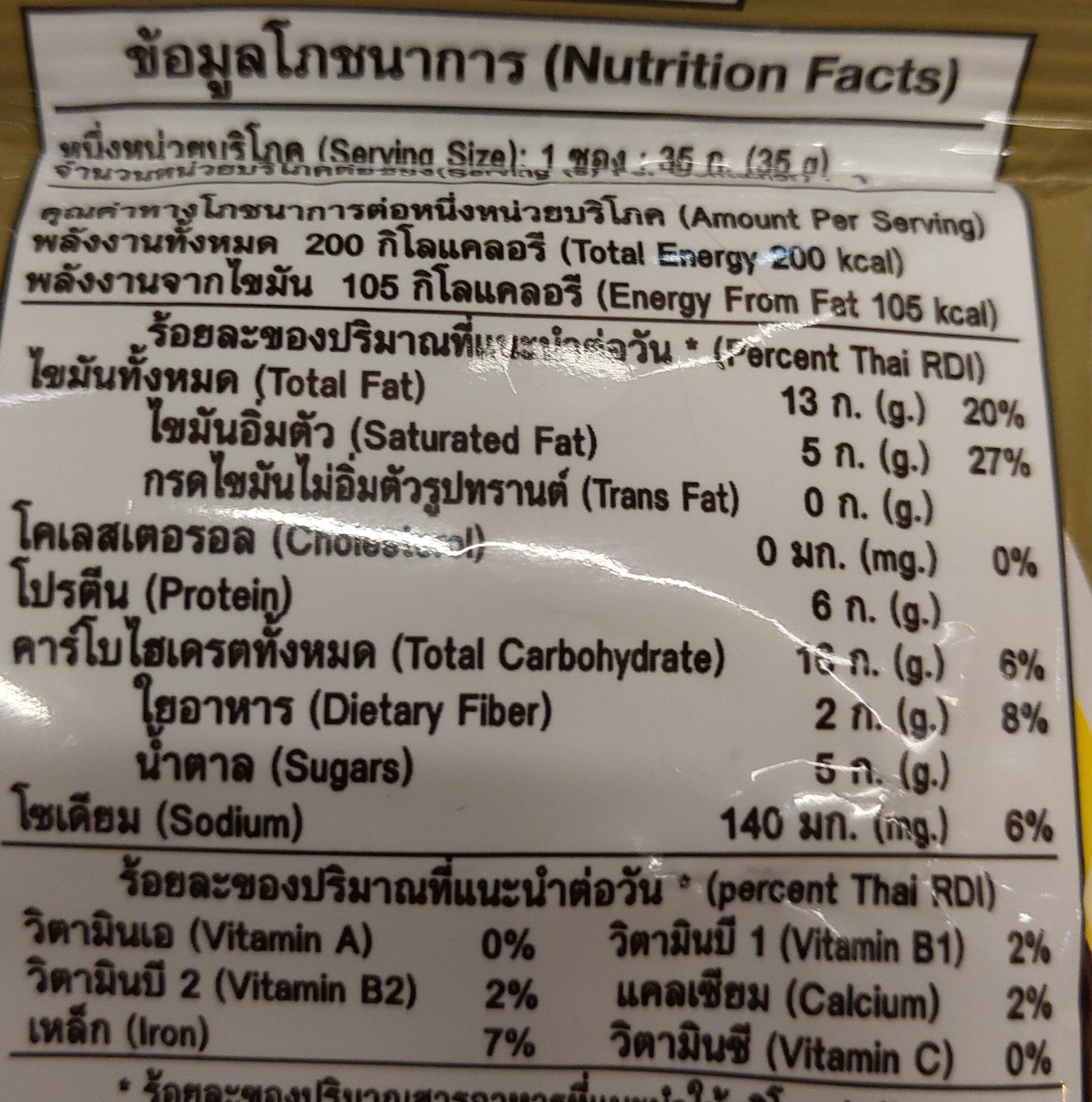 โก๋แก่รสกาแฟ - Voedingswaarden