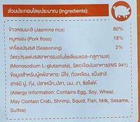 Rice Craker with pork floss - Ingrédients - fr