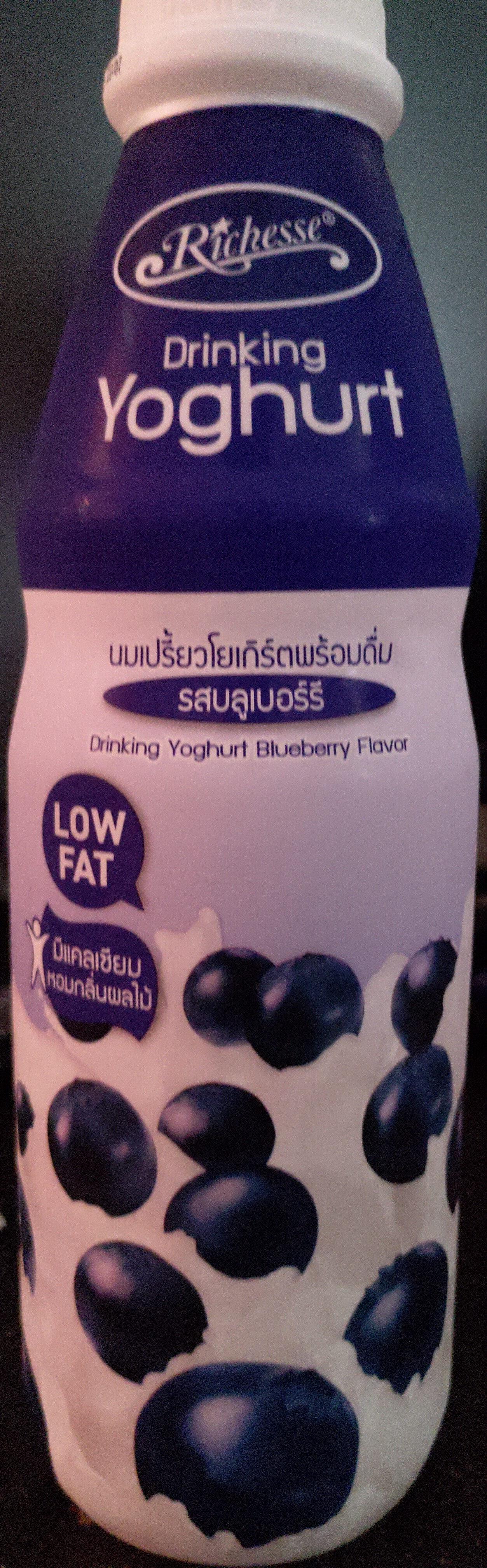 นมเปรี้ยวรสบลูเบอร์รี่ - Product - th