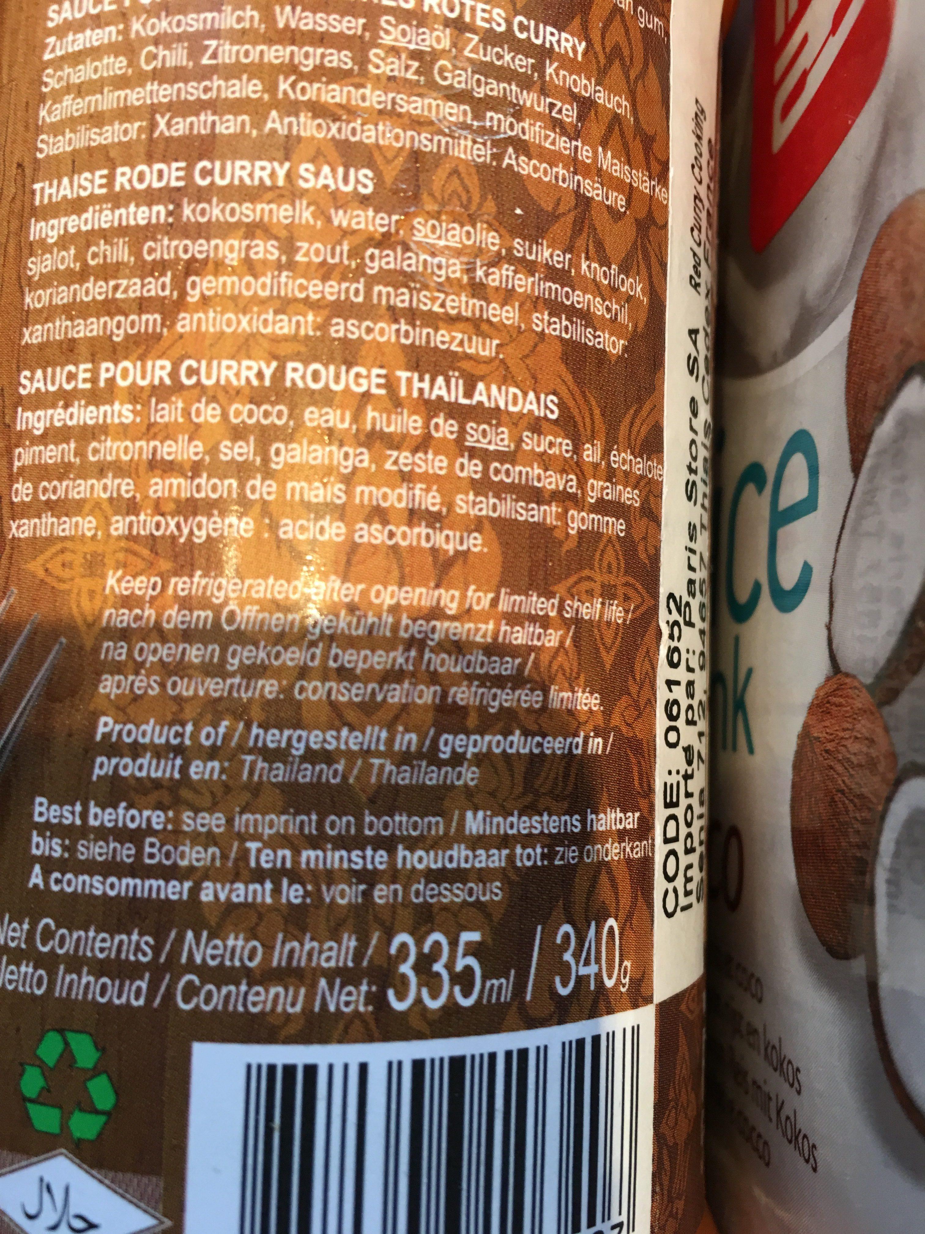 Curry red - Ingrediënten